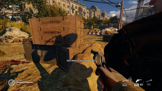 RAID: World War II - Dog Tag Locations (Wiretap)