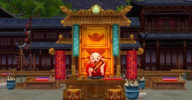 Phoenix Dynasty 2 - Trade System