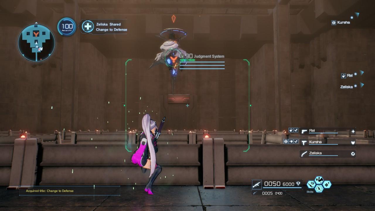 Sword Art Online: Fatal Bullet - Boss Item Drops