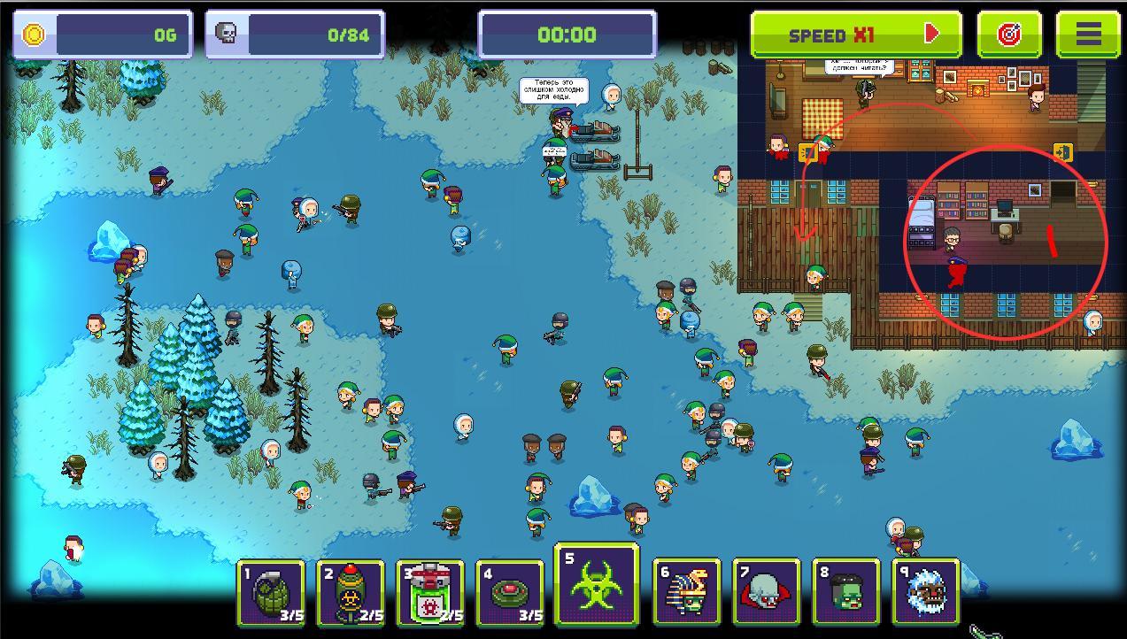 Infectonator 3: Apocalypse - Walkthrough