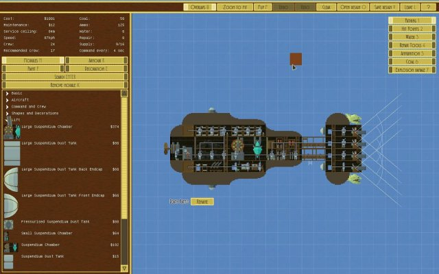 Airships: Conquer the Skies - Beginners Guide