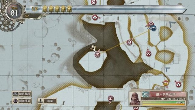 Valkyria Chronicles 4 - All Ace Locations and Corresponding Weapon Drops