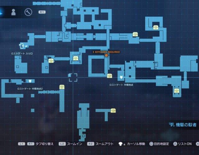 Sword Art Online: Fatal Bullet - Detailed Maps