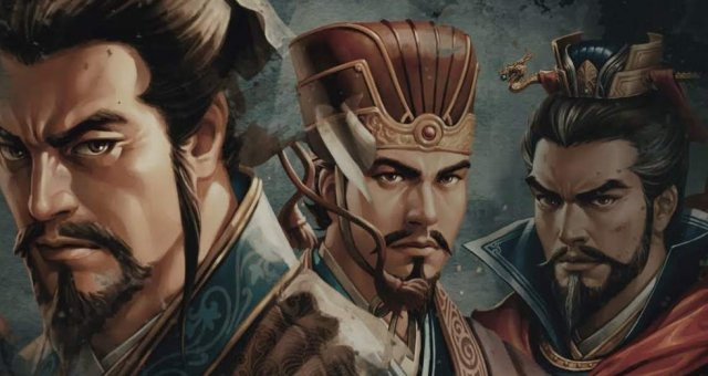 ROTK The Legend of CaoCao - Commander Guide