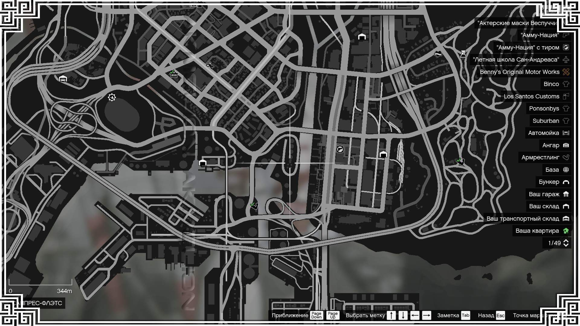 Gta 5 All Signal Jammers Locations Gta Online The